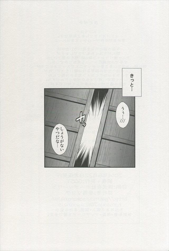 リトルバスターズ エロマンガ・同人誌11014