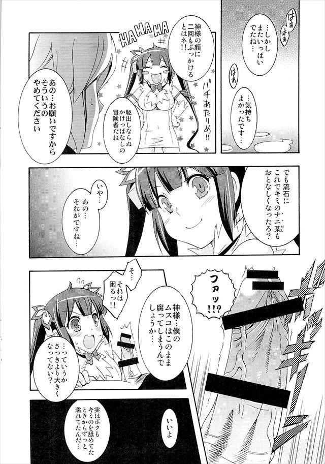ダンまち エロマンガ・同人誌22014
