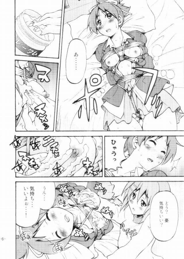 けいおん エロマンガ・同人誌12005
