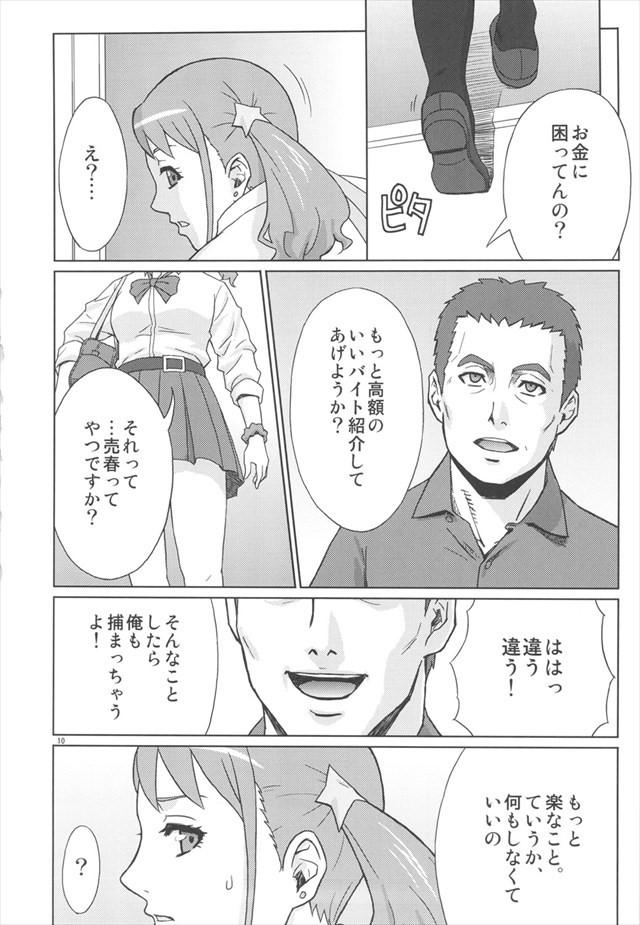あの花 エロマンガ・同人誌31009