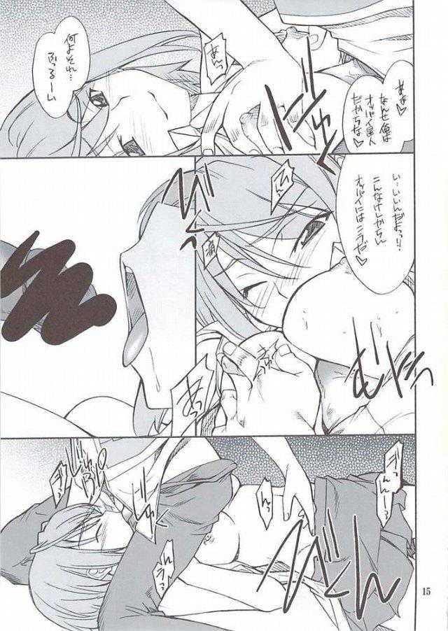舞-HIME エロマンガ・同人誌10014