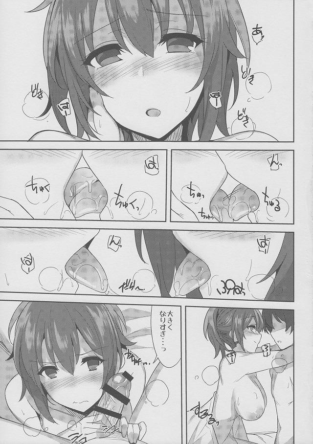 甘ブリ エロマンガ・同人誌44014