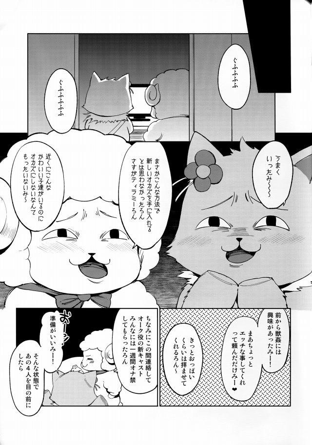 甘ブリ エロマンガ・同人誌35007