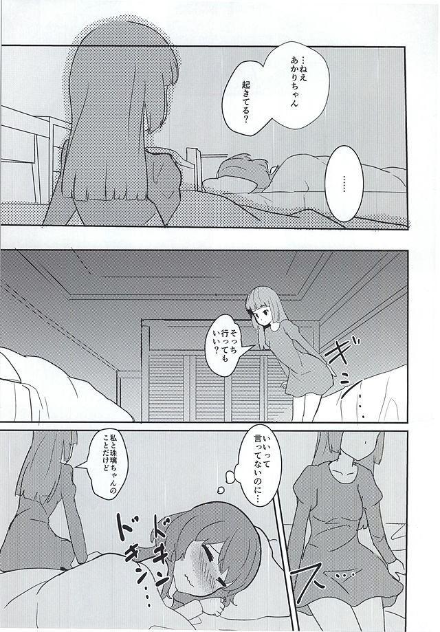 アイカツ エロマンガ・同人誌32011