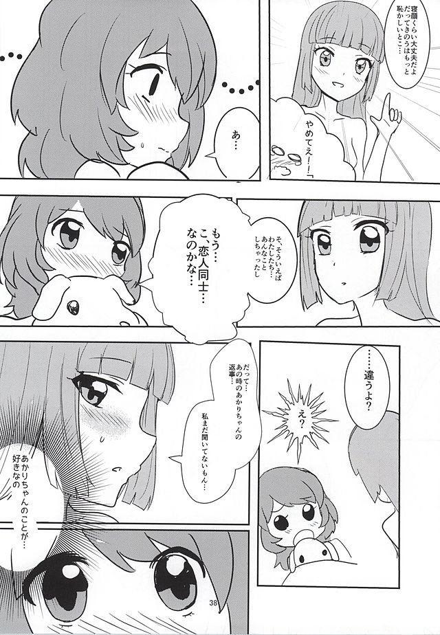 アイカツ エロマンガ・同人誌32036