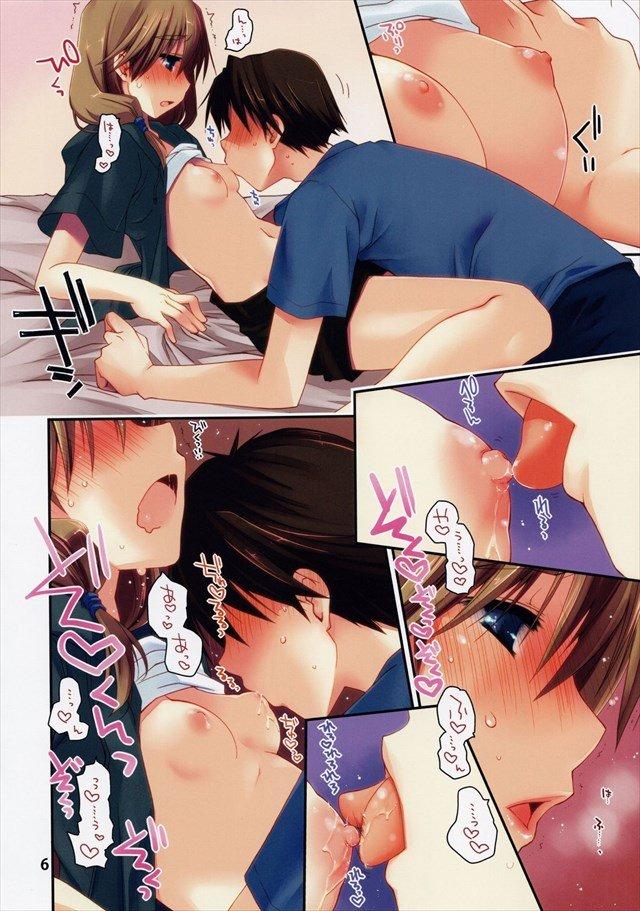 toheart2 エロマンガ・同人誌13006