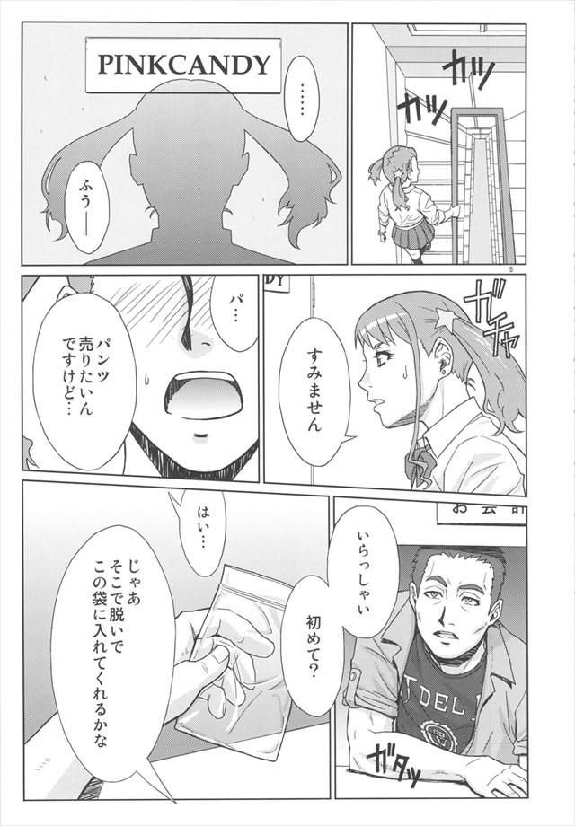 あの花 エロマンガ・同人誌31004