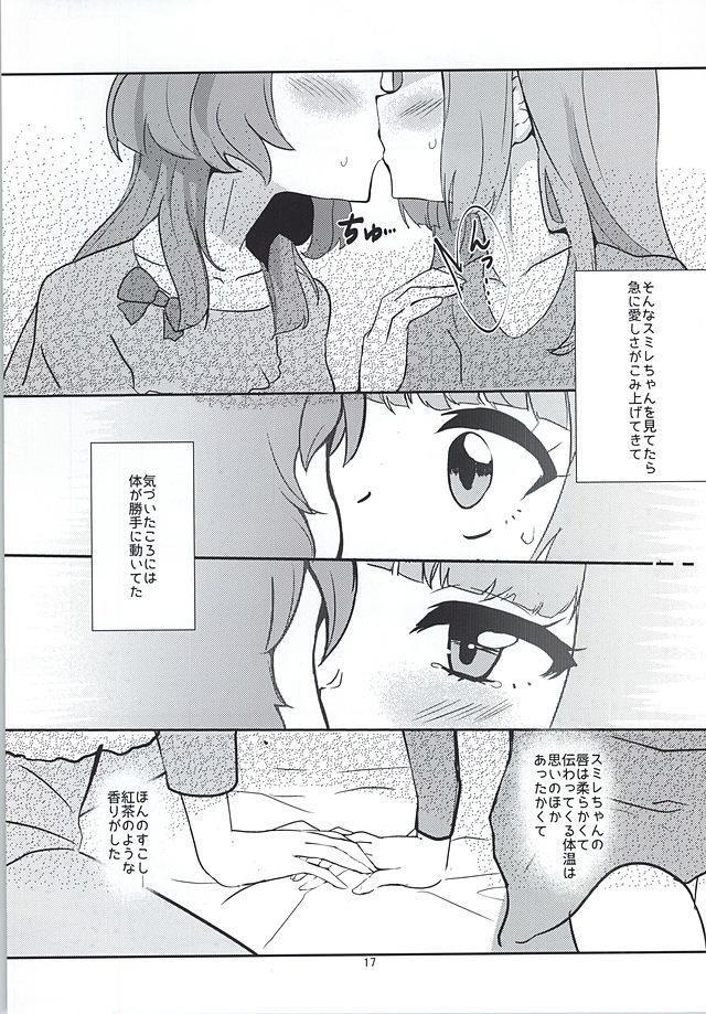 アイカツ エロマンガ・同人誌32015