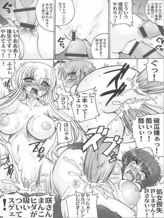 探偵オペラ エロマンガ・同人誌10017
