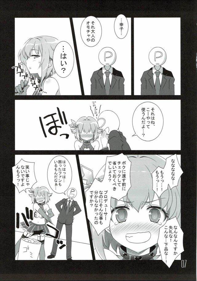 アイドルシリーズ エロマンガ・同人誌27005
