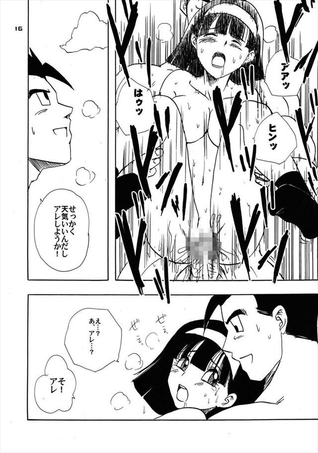 ドラゴンボール エロマンガ・同人誌12015