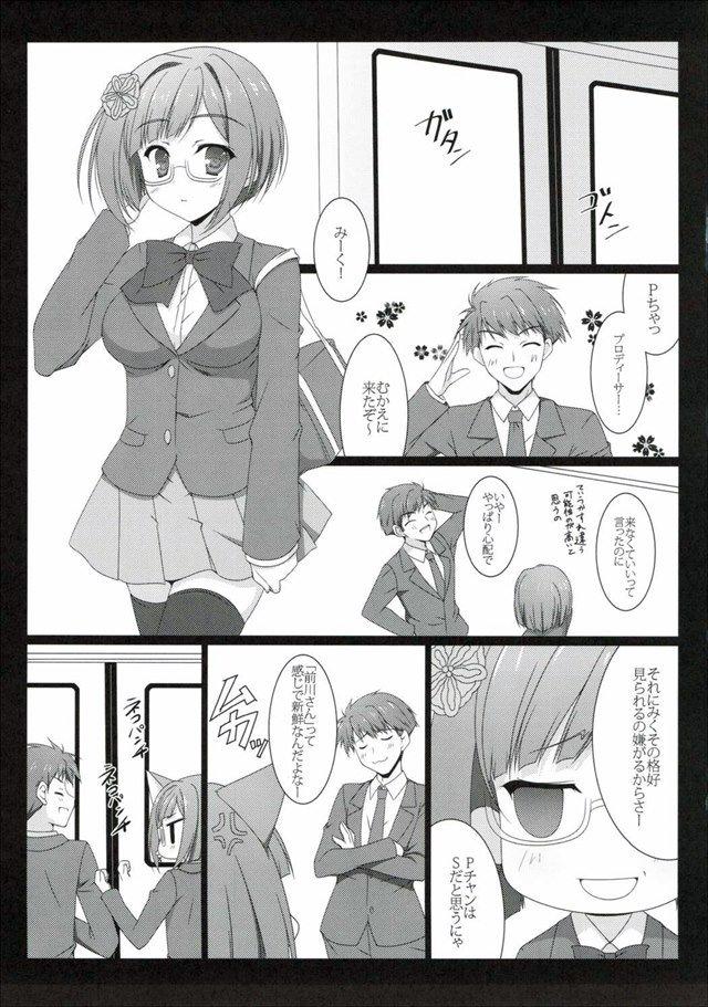 アイドルシリーズ エロマンガ・同人誌26003