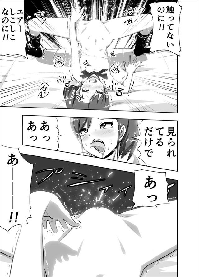 アイドルシリーズ エロマンガ・同人誌10024