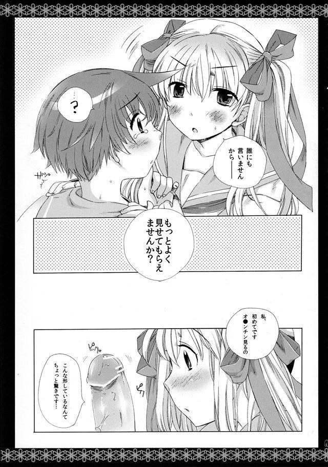 咲き エロマンガ・同人誌34009