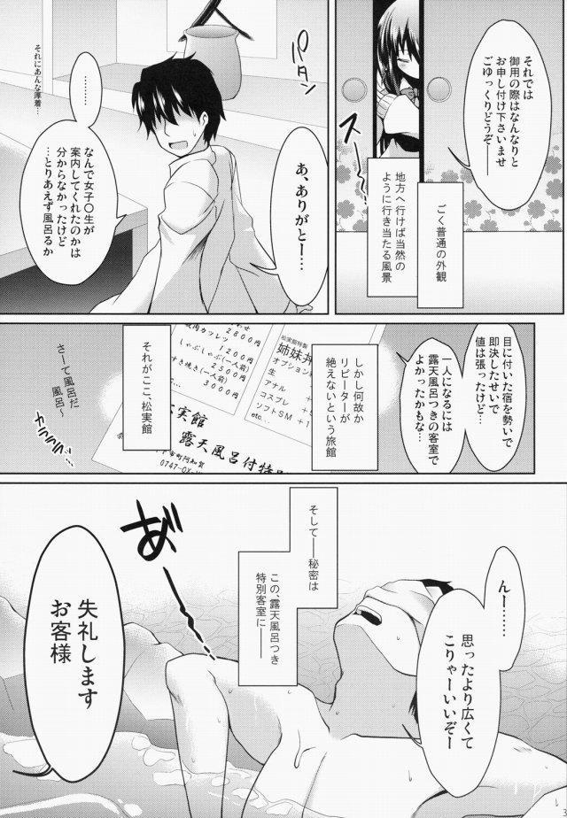 咲き エロマンガ・同人誌20036