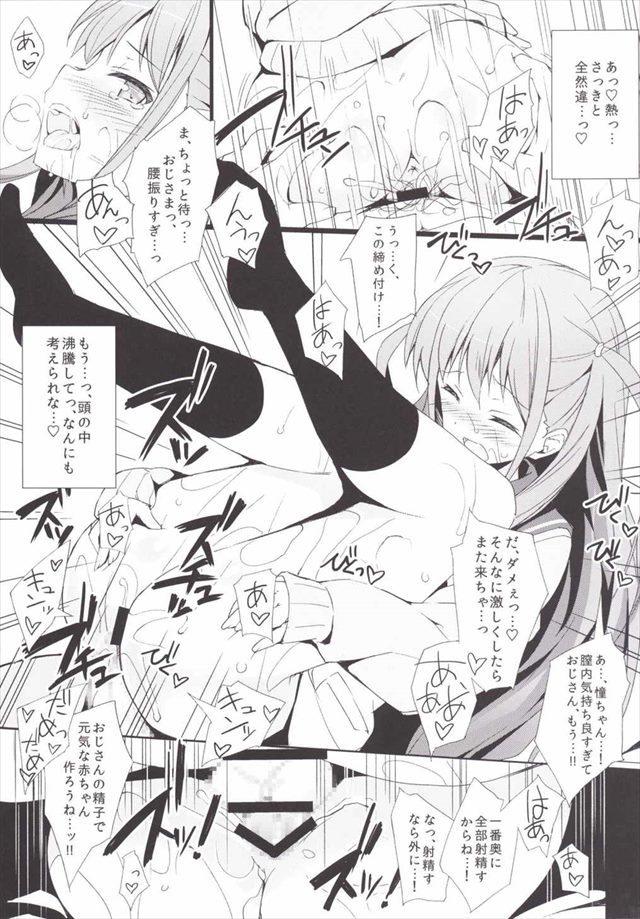 咲き エロマンガ・同人誌42012