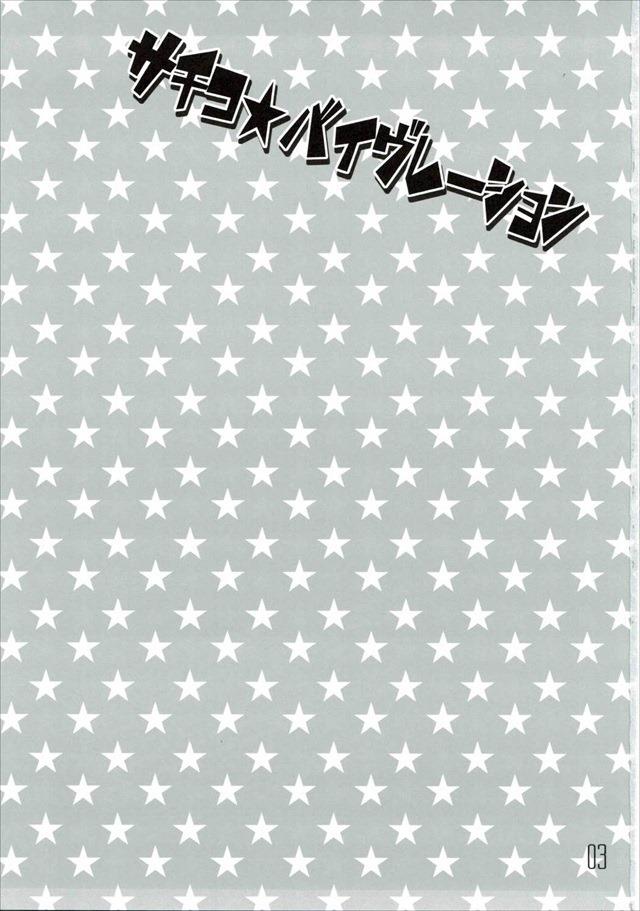 アイドルシリーズ エロマンガ・同人誌27002