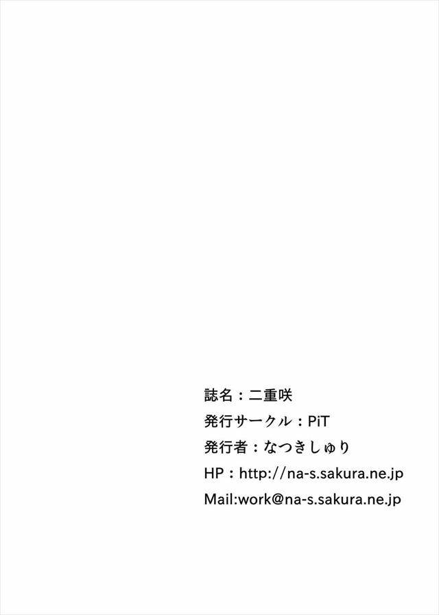 咲き エロマンガ・同人誌41017