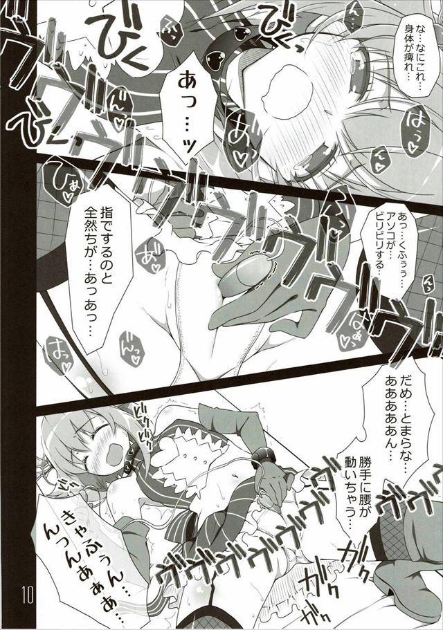 アイドルシリーズ エロマンガ・同人誌27008