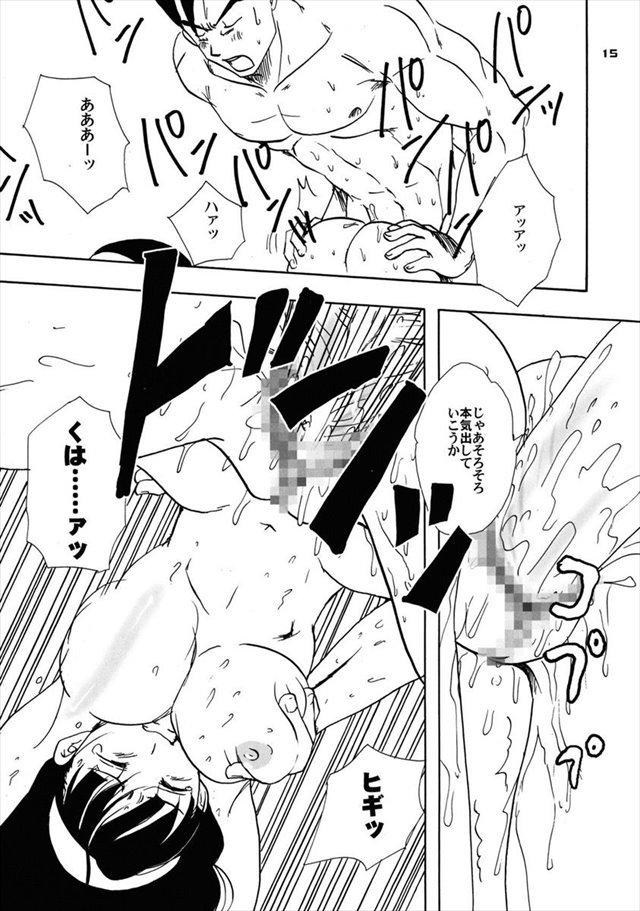 ドラゴンボール エロマンガ・同人誌12014