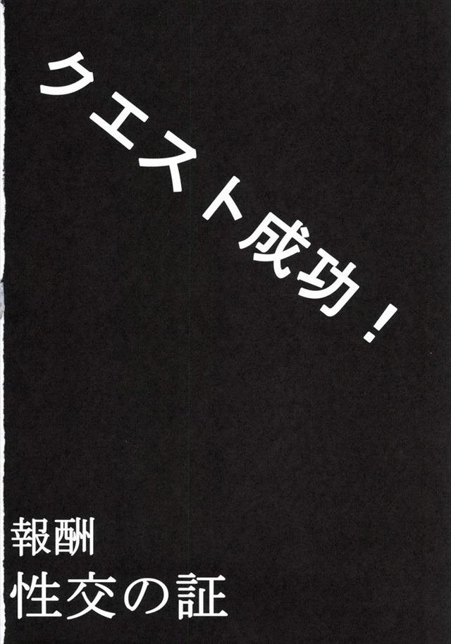 モンハン エロマンガ・同人誌22025