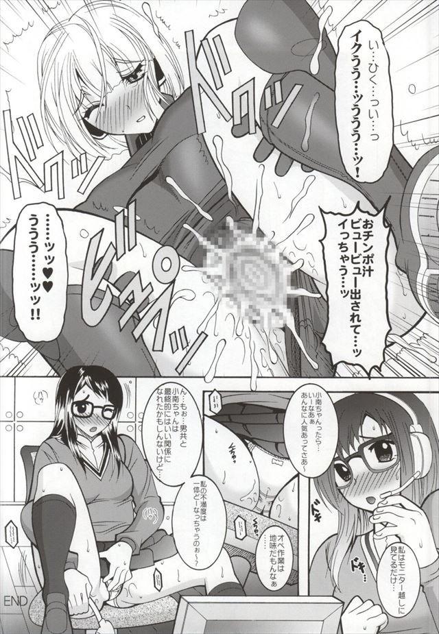ニセコイ エロマンガ・同人誌30031
