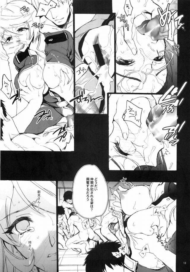 ヤマト エロマンガ・同人誌12012