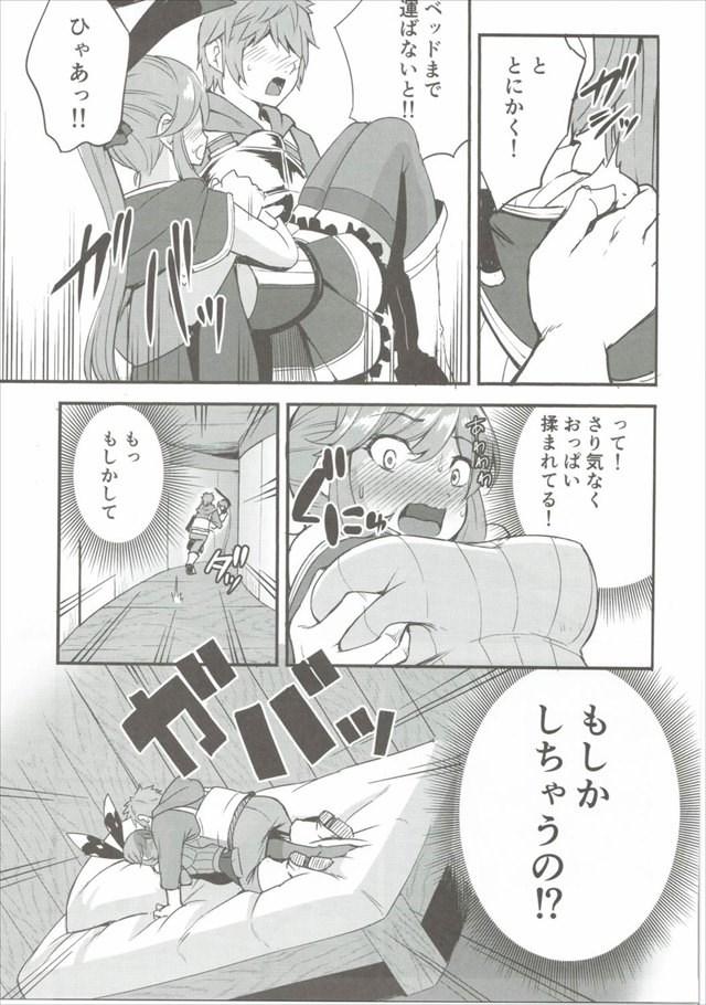 グラブル エロマンガ・同人誌13010