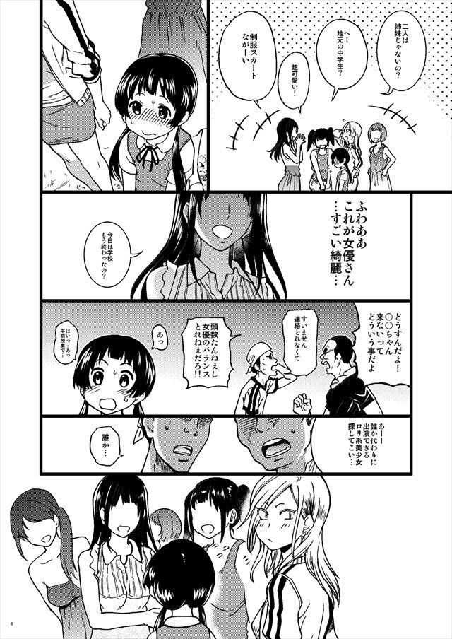 くまみこ エロマンガ・同人誌16005