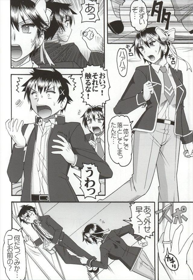 ニセコイ エロマンガ・同人誌30003