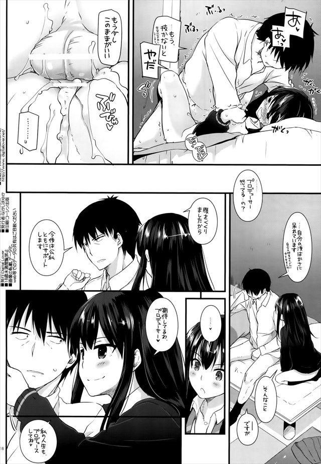アイドルシリーズ エロマンガ・同人誌36017