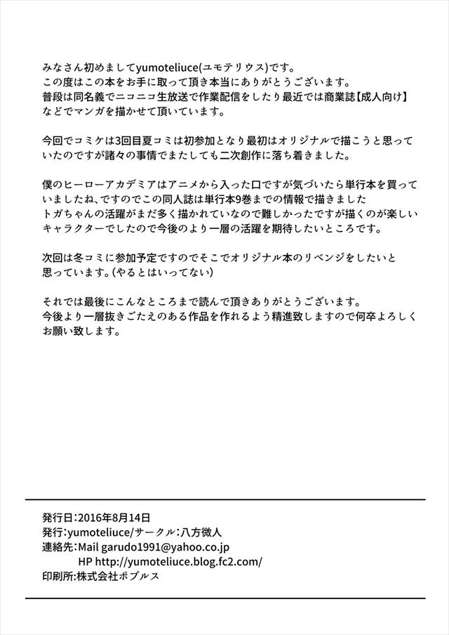 joshihiroaka1022