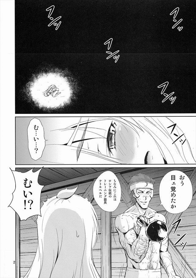 04hitsuchai2