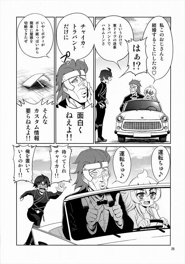 27hitsuchai2