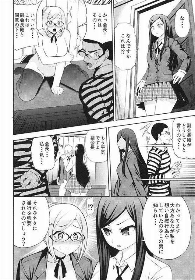 fukuonani1027