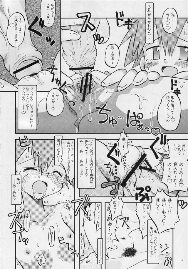 itsumoitsudemohonto014