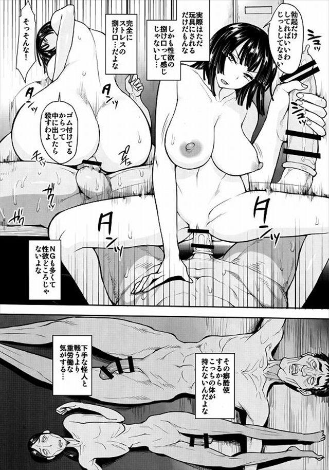 massageijirarefubuki1007