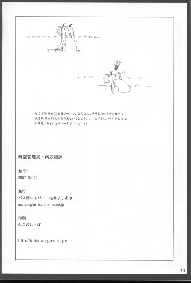 nanohoryou1033