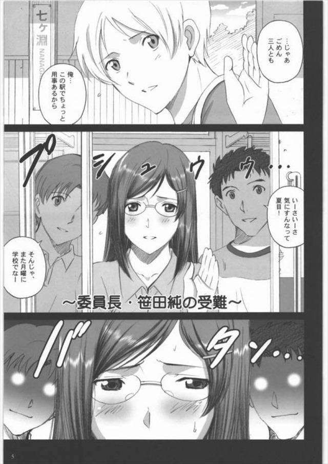 natsume1004