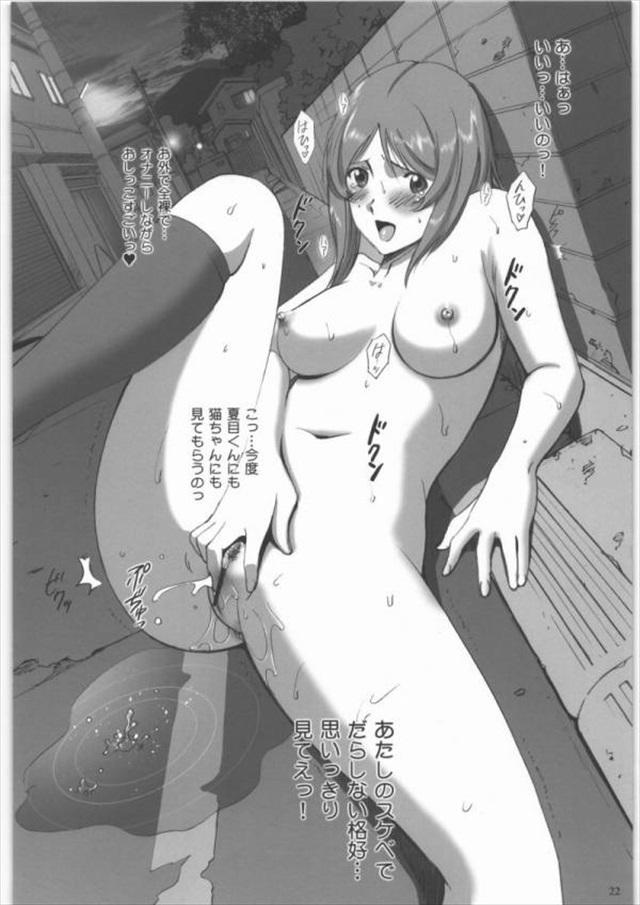 natsume1021