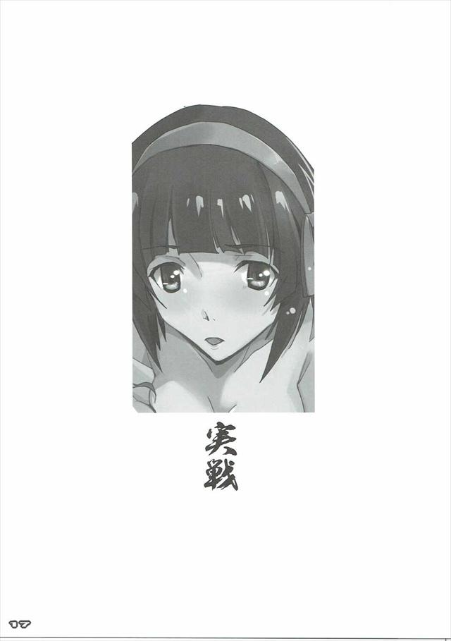 renzokuh1016