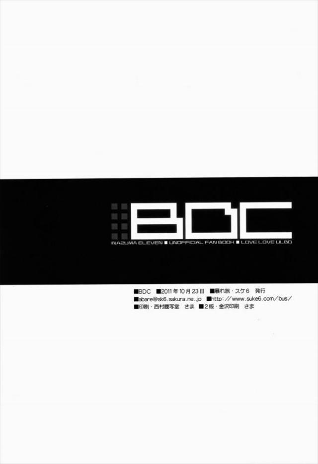 bdc1029