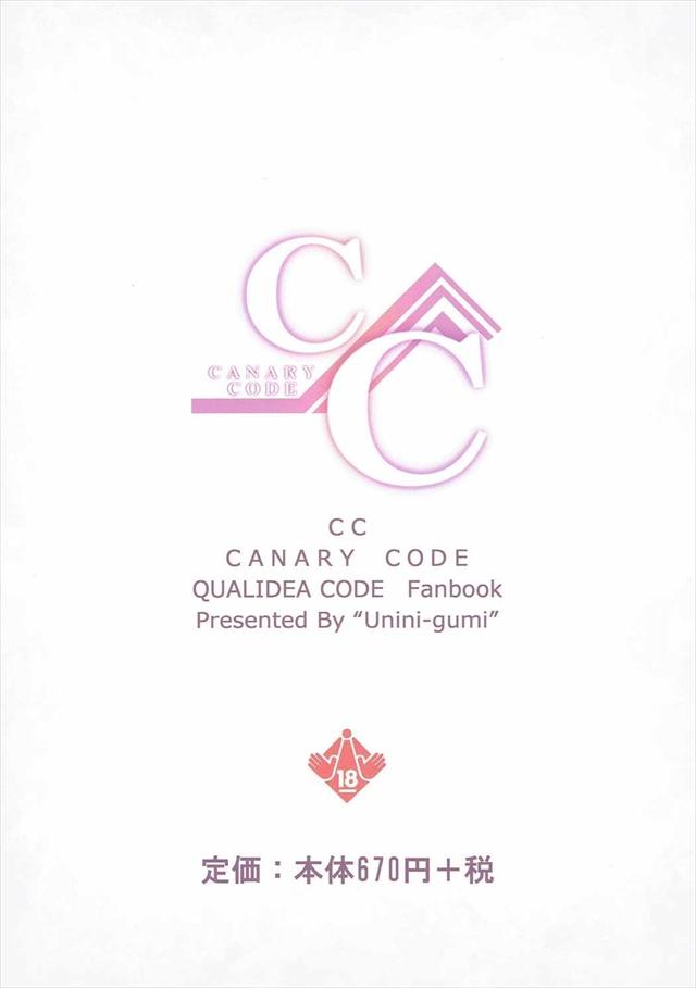 coridiacode1016