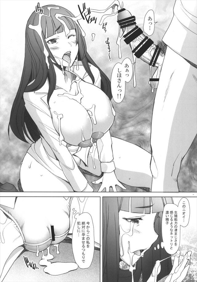 shikinguri1020