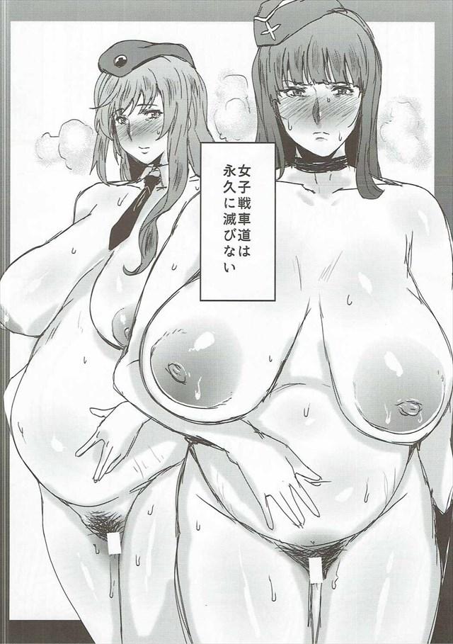 shotashiho1017