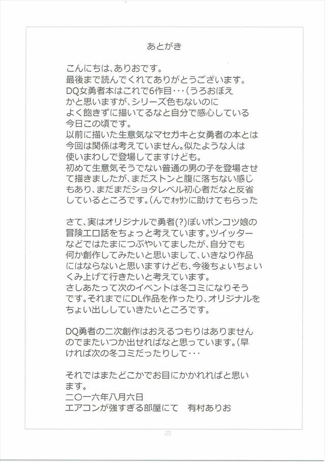 yuushanojihi1028