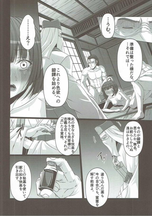 zetyomumei1015