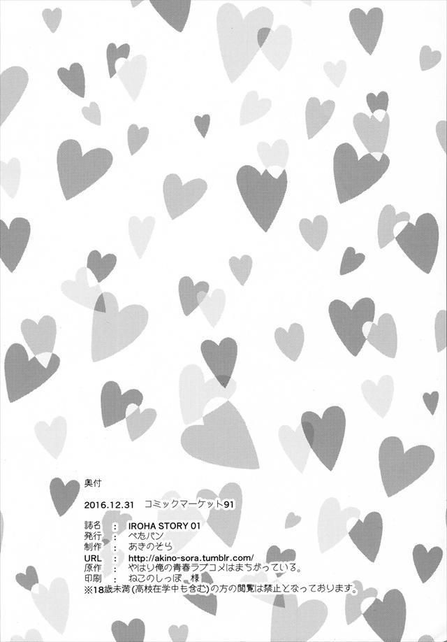 akinosora1021