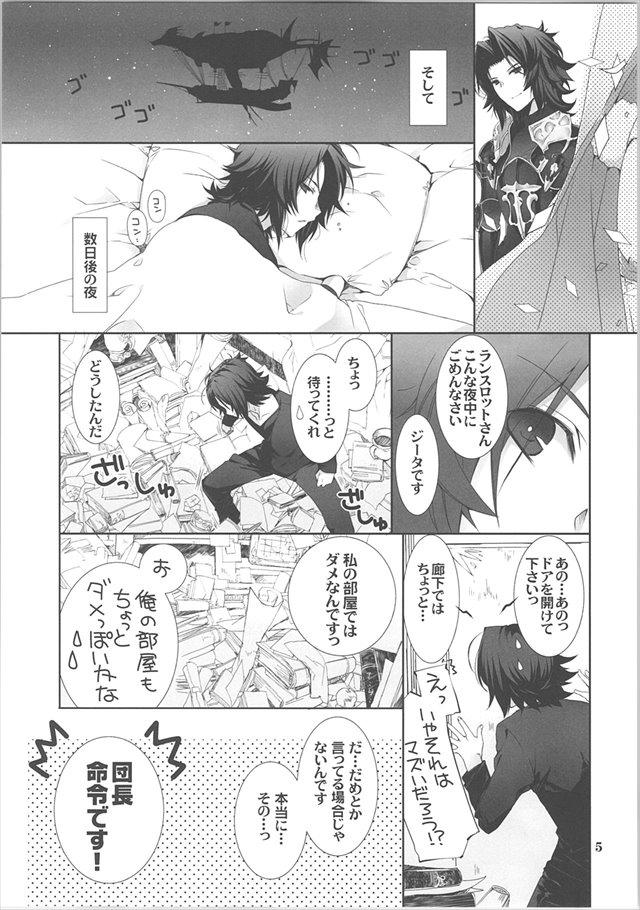 usagisandoshitano003