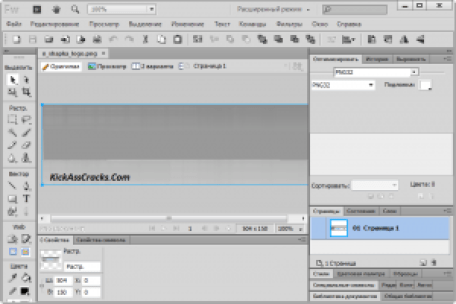 Adobe Fireworks CS6 Serial Number